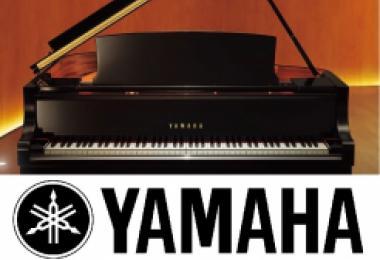 Yamaha Silent