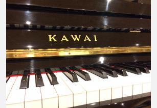 Kawaï KU-10